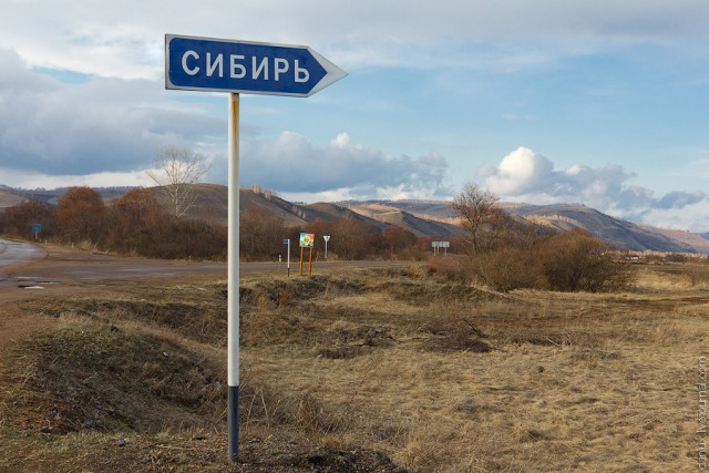 с. Новоберезовка